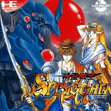 Seirei Senshi Spriggan (NEC PC Engine CD)